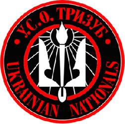 Ukrainian Nationals logo