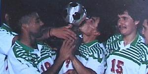 cd-mexico-1993-usoc-champions-300x150